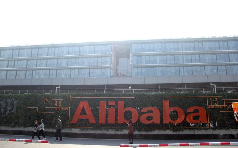 Alibaba postpones Ant Group's IPO