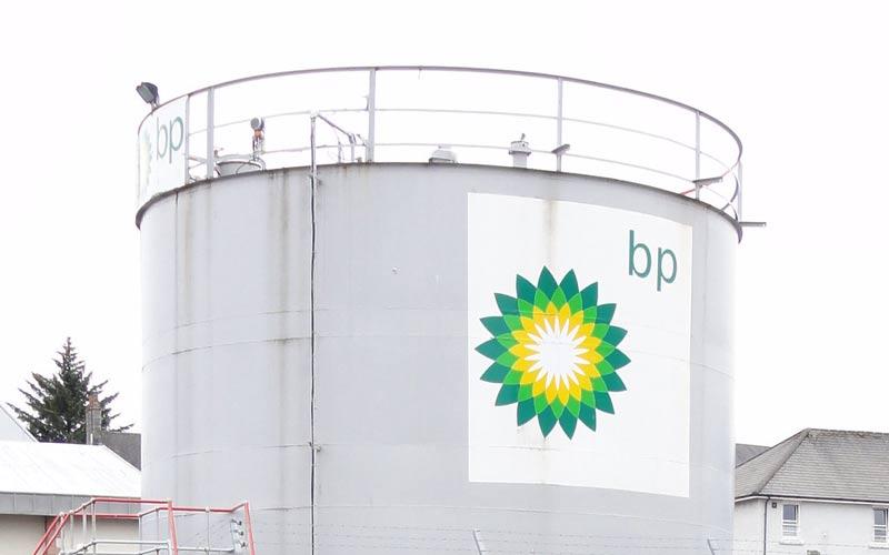 Forte accantonamento del secondo trimestre per BP