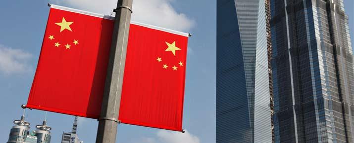 Cotation et investir sur l'indice boursier chinois
