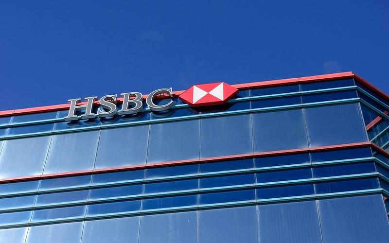 HSBC share falls on the stock market